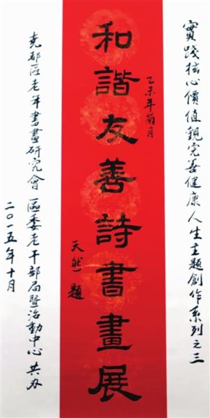 """为实现""""国家富强,民族振兴,人民幸福""""的中国梦而努力奋斗的豪情壮志."""
